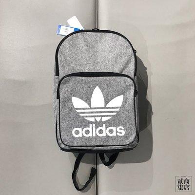 (貳柒商店) adidas Trefoil Casual Backpack 灰色 後背包 書包 三葉草 D98923 宜蘭縣
