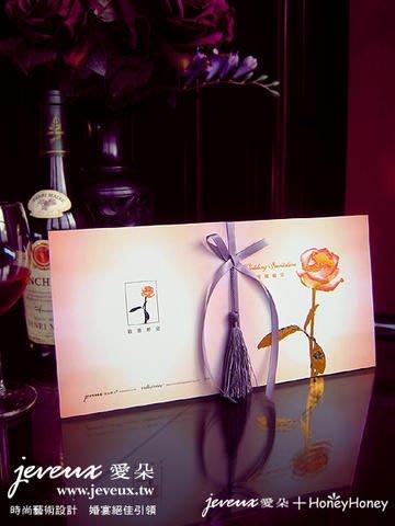 【 春 特惠 】精緻手作款HJ-04  Golden Rose金色玫瑰jeveux愛朵質時尚喜帖婚卡