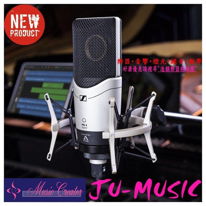 造韻樂器音響-JU-MUSIC- Sennheiser MK 4 digital 電容 麥克風 手機 直播 UP 17