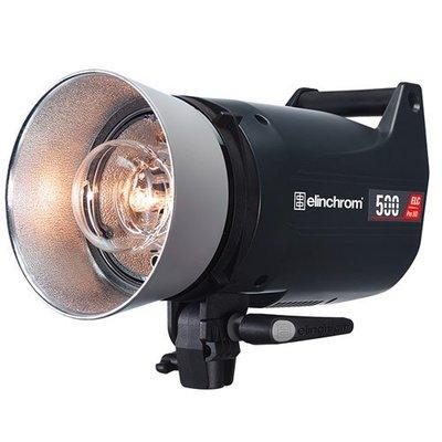 【EC數位】愛玲瓏 Elinchrom  ELC Pro- HD 500 單燈頭 攝影棚燈 攝影棚 商攝 婚攝 攝影燈