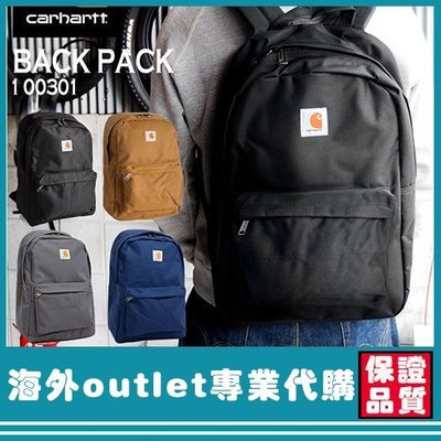Carhartt 後背包 肩背包 書包 運動背包 側背包 休閒包 郵差包 背包 Carhartt後背包