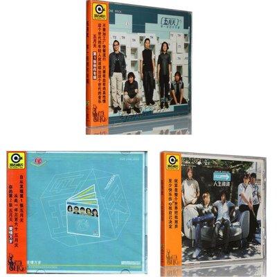 ~小馬哥~五月天 1~3張專輯 首張創作專輯 人生海海 愛情萬歲 CD 歌詞冊