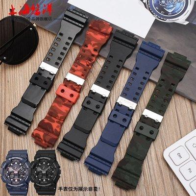 錶帶 錶扣 鋼帶硅膠手表帶 適卡西歐casio g-shock系列黑金表帶GA-110-1A 7A手錶配件 錶帶 / 男女錶帶 真皮 台北市