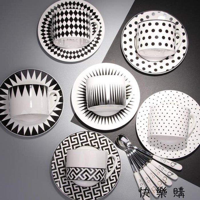北歐黑白幾何骨瓷咖啡杯碟套裝