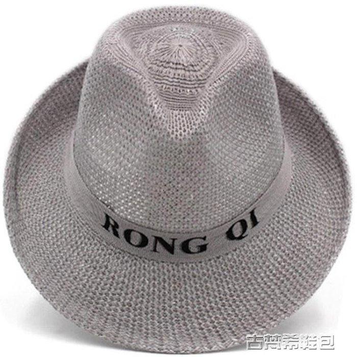 中老年帽子男士春夏天老人帽戶外遮陽帽子透氣涼帽大檐休閒爸爸帽