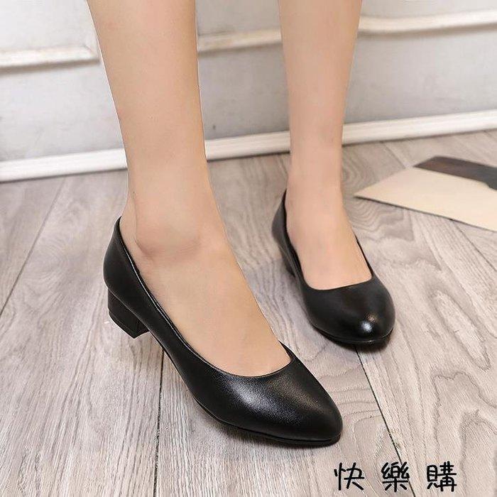 粗跟淺口單鞋低跟舒適大碼工作鞋圓頭女皮鞋