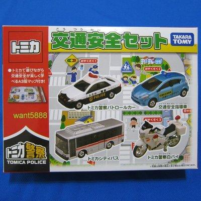 TAKARATOMY 多美小汽車 交通安全車輛組