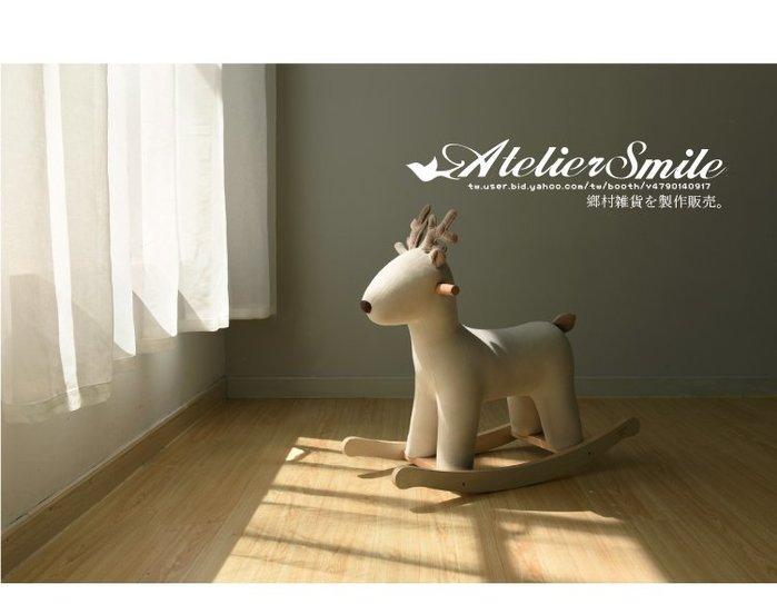 [ Atelier Smile ]  鄉村雜貨 ins 北歐風 小鹿 兒童家具 兒童搖搖馬 木馬 柔絨面料 (免運)
