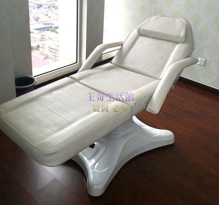 【凱迪豬廠家直銷】 美睫椅 美甲椅 紋身椅 等工作室必備(二款顏色)另有美容床/按摩床/美容椅/按摩椅