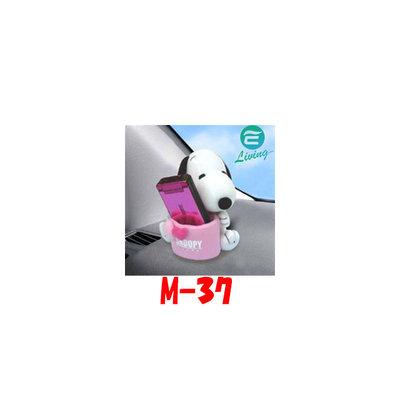 【易油網】日本 MEIHO 史奴比手機架 甜心系列 M-37