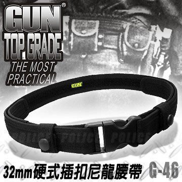 【大山野營】GUN 32mm硬式插扣尼龍腰帶 GUN TOP GRADE 勤務腰帶 s腰帶 帆布腰帶 休閒腰帶 g-46