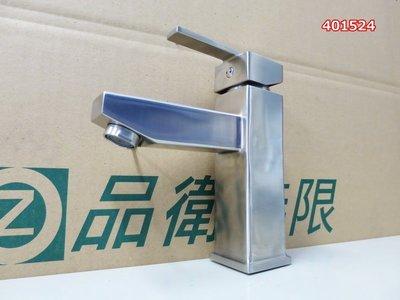 SUS304不銹鋼精鑄拉絲水龍頭 面盆冷熱水龍頭 單孔水龍頭 524 高雄市