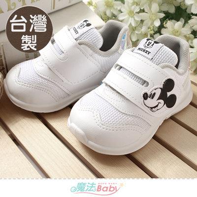 童鞋 台灣製迪士尼米奇授權正版休閒運動鞋 魔法Baby sk1075
