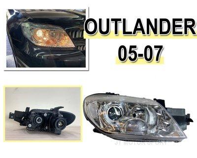 小傑車燈精品--全新 三菱 OUTLANDER 2005 2006 2007 年 晶鑽 原廠型 副廠 頭燈 大燈