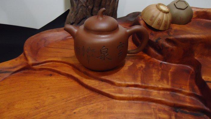紫砂壺(80年代)/490cc