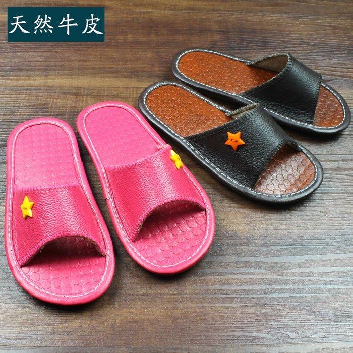兒童拖鞋正韓版真皮兒童家居舒適地板涼拖鞋 小童中童大童男童女童防滑童鞋夏季8-23