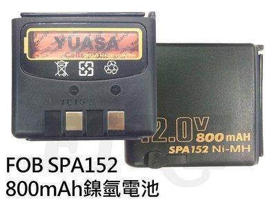 《光華車神無線電》FOB SPA152 800mAh C450 C150 鎳氫電池 台灣製造 RL102 RL402