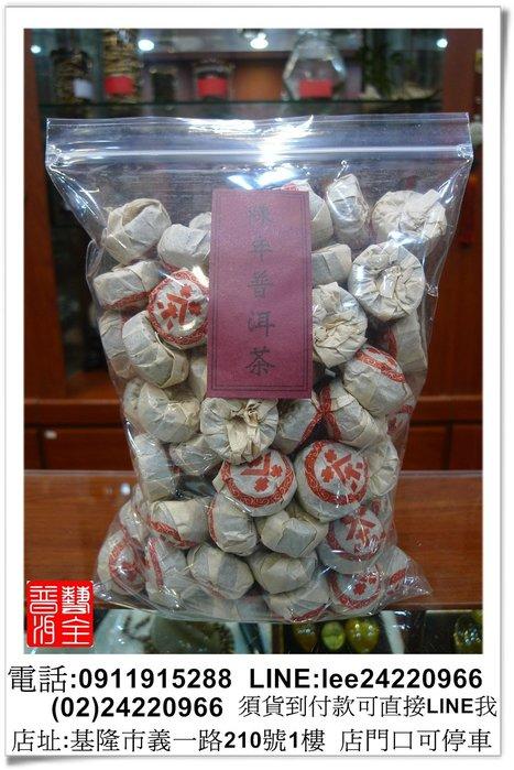 【藝全普洱】2007年 芽尖迷你沱 熟茶 沱茶 約7克左右 一包110沱500元含運