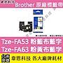 【韋恩科技】Brother 燙印布質標籤帶 12mm ...