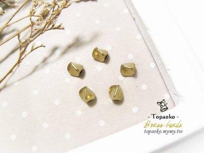 DIY串珠材料‧隔珠配件 實心黃銅三角扭珠【F7185.F7186.F7187】手工飾品材料《晶格格的多寶格》