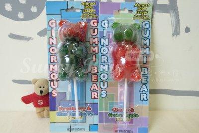 【Sunny Buy】◎現貨◎ 100倍大熊軟糖 棒棒糖 Ginormous Gummi Bear 草莓+藍莓 277g