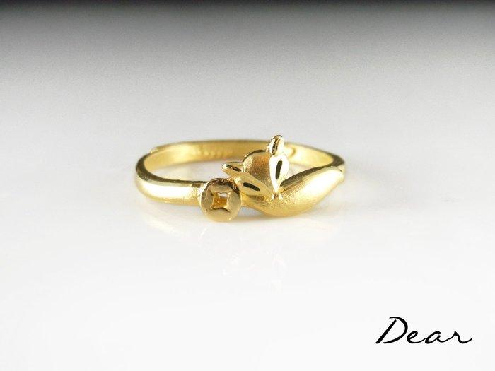 ◎【 Dear Jewelry 】◎ 純金9999狐狸咬金錢 戒指 尾戒 招財 招桃花 好人緣 防小人 ---免運