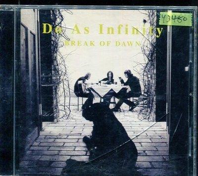 *還有唱片行* DO AS INFINITY / BREAK OF DAWN 二手 Y3450