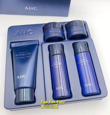 韓國正品(現貨R2) - AHC B5高效玻尿酸保濕精華中樣旅行五件組