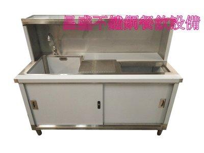 全新 訂製 飲料吧檯水槽/飲料吧檯  另有賣 展示冰箱/滷味台/攤車/工作台/儲冰桶