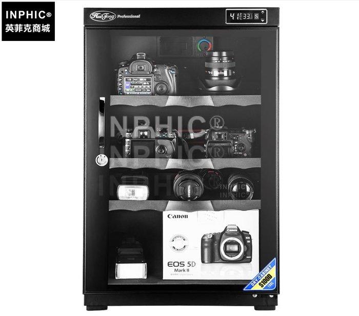 INPHIC-單反相機乾燥箱大款攝影攝像器材防黴除濕櫃 電子防潮箱-B款_S1879C