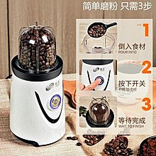 粉碎機中藥材磨粉機超細家用小型咖啡豆打粉器五谷雜糧干研磨220v 【新品特惠】女装