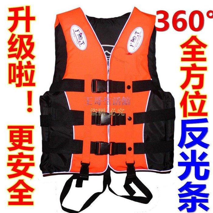 【凱迪豬廠家直銷】 專業救生衣 游泳釣魚海釣磯釣泛舟 兒童成人尺碼皆可 (另可加360度反光線條)