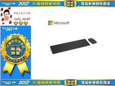 【35年連鎖老店】微軟Microsoft Designer Bluetooth設計師藍牙鍵盤滑鼠有發票/保固3年
