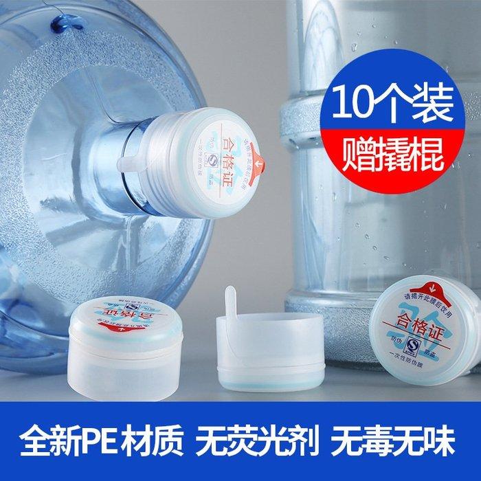 **Lucky**飲水機桶蓋桶裝水聰明蓋大桶礦泉水桶蓋子密封蓋純凈水桶封口瓶蓋#水桶#飲水機#大容量#手壓式