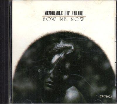 二手原版CD MEMORABLE HIT PARADE / HOW ME NOW 抒情名曲 3