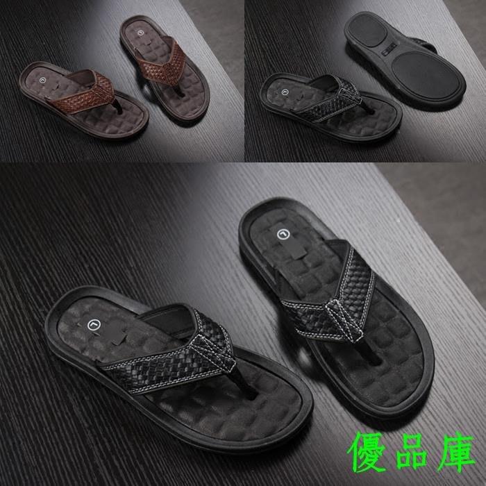 優品庫外貿夏季男士人字拖鞋柔軟輕便軟底涼鞋拖鞋男鞋 舒適透氣拖鞋