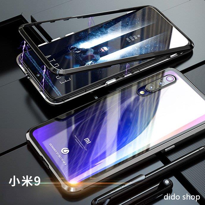 小米9 雙面鋼化玻璃磁吸式手機殼 手機保護殼(WK039)【預購】