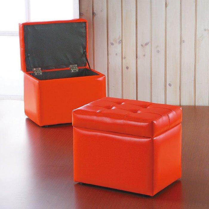 INPHIC-鞋凳 長凳收納 掀蓋收納椅凳可折疊儲物 紅/黑【ELSIE】_2Erj