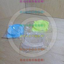 小徐賣場DIY器材系列 包水餃模具!食品級PP材質!不挑色!