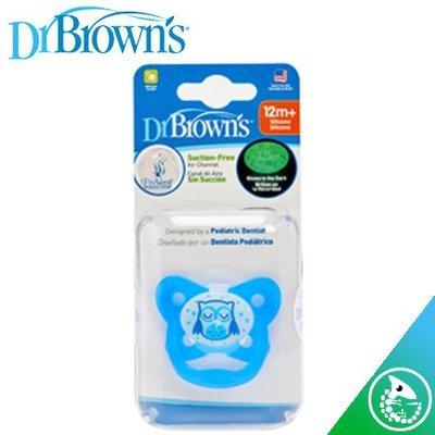 金寶貝 美國 Dr.Brown's PreVent 功能性 夜光 安撫奶嘴 12+ 藍色【33789】