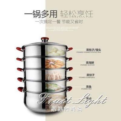 ☜男神閣☞蒸鍋防燙復底加厚不銹鋼蒸鍋 3層4層5層 超大蒸籠蒸屜28CM-40CM