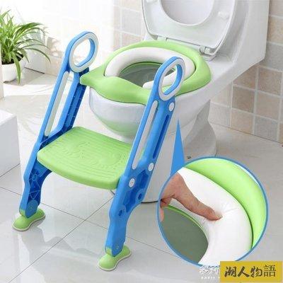 【免運】兒童坐便器-兒童坐便器馬桶梯椅...