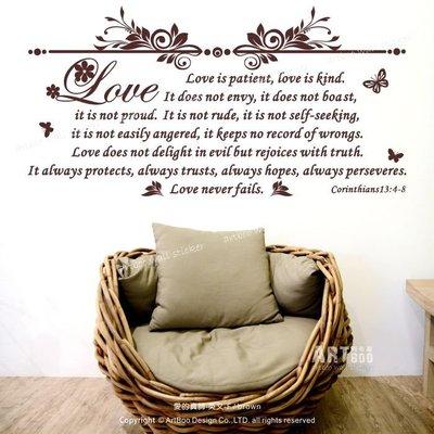 阿布屋壁貼》愛的真諦-英文F-S‧ 防水牆貼/窗貼 情人節佈置 溫馨 聖經 讚美詩詞 LOVE is.