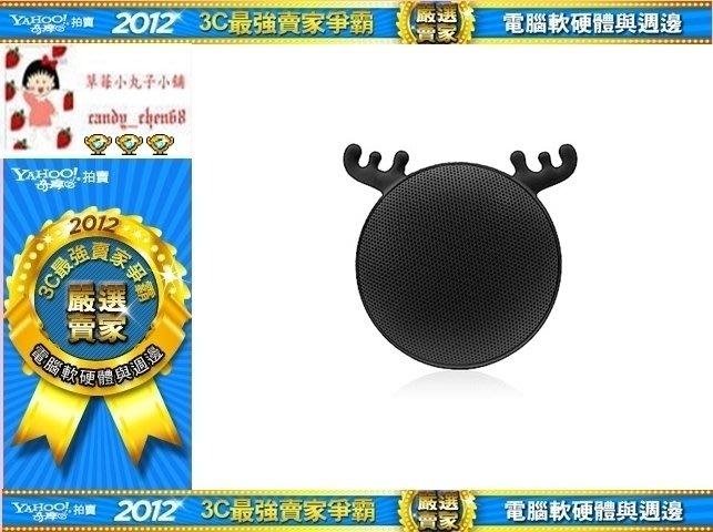 【35年連鎖老店】Hawk Mini Q 麋鹿無線藍牙喇叭(08-HAS130 BK)黑色有發票/保固1年