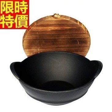 鑄鐵鍋 小火鍋鍋具(二件套)-日本進口鍋小巧精緻環保節能保溫小火鍋1色66f43[獨家進口][米蘭精品]