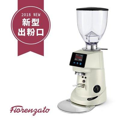 Fiorenzato F64E 營業用磨豆機 珍珠白 新款 *HG0935PW-1 創新簡單觸摸啟動.全彩觸控螢募