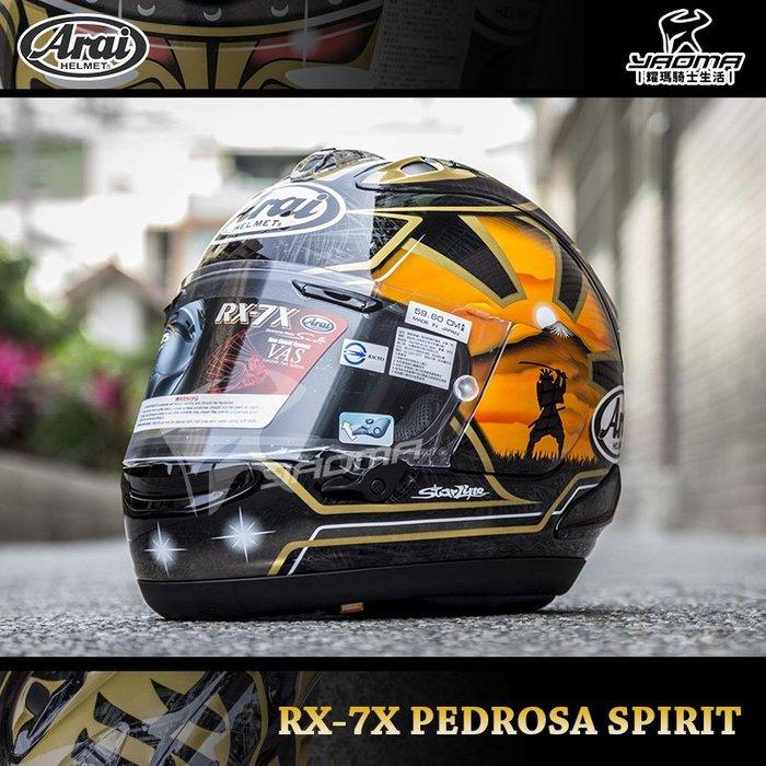 Arai安全帽 RX-7X PEDROSA SPIRIT RX7X 進口帽 日本 頂級款 小丹尼 金武士 全罩 耀瑪騎士