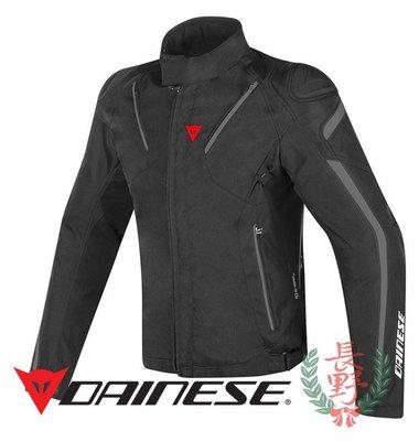 ◎長野車業◎ DAINESE Stream Line D-Dry 黑黑灰 四季 防水夾克 四季型防摔衣  VR46