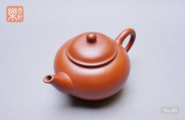【88】早期粉鳥鴿,原礦紅泥,18孔,中國宜興,8杯