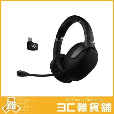 【公司貨】華碩 ASUS ROG STRIX GO 2.4 無線電競耳機 耳機